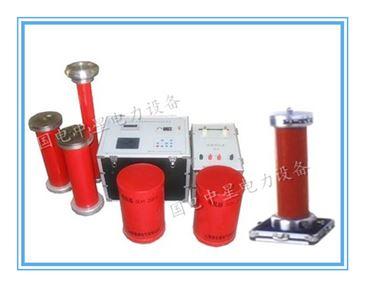 zx-bxz 调频/工频/变频串联谐振耐压/交流耐压试验装置 【生产厂家】