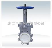 PZ73TC-手動耐磨陶瓷刀形閘閥