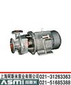 BA型单级单吸离心泵