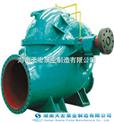 臥式s.sm.sf.sy單級清水泵結構s.smsfsy單級清水泵