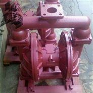 QBK-50铸铁气动双隔膜泵