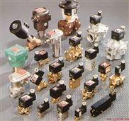 现货供应ASCO电磁阀,353系列除尘阀