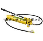 CP-700A手动液压油泵