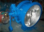BFDZ701X液力控制阀