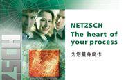 德国Netzsch螺杆泵