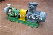 FSB氟合金离心泵、自吸泵
