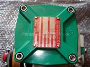 特价供应ASCO防爆电磁阀NF8327B002