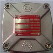 供應ASCO防爆電磁閥NF8327B102
