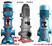 主机润滑油泵3GCL100*2W21船用三螺杆泵