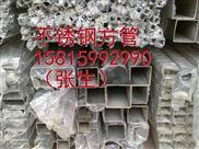 供应316不锈钢方管 316不锈钢方通 316不锈钢四方形管