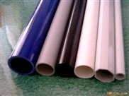 pet管、petg管、pbt管、pet透明管、透明pet管、pvc透明管、abs透明管