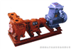 FSK-0.5-1.5型耐腐蚀液环真空泵