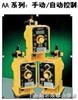 AA型系列美国米顿罗电磁加药泵