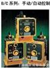 B/C型系列LMI美国米顿罗电磁计量泵