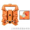 Original系列PX4 金属泵美国WILDEN威尔顿PX4金属泵