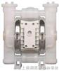 P1500系列美国WILDEN塑料气动泵