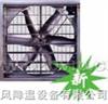 偉森軸流風機 偉森負壓風機型號 WUSUN負壓風機
