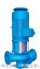 广东肯富来水泵厂,佛山水泵厂,KG型管道泵 ,广州水泵厂