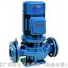 肯富来水泵,佛山水泵厂,GD型管道泵 ,广东肯富来水泵