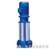 GDL25-4-11*3立式多级管道泵/立式管道泵