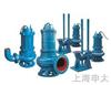 上海申太-WQ系列排污泵