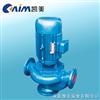 GW型管道式排污泵 立式排污泵 管道泵