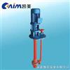 SY型耐腐蚀液下泵 立式液下泵 化工泵