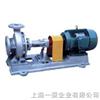 热油泵(导热油泵)/油泵/上海一泵企业