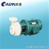 PF(FS)型化工泵 臥式化工泵