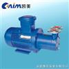 CW磁力驱动旋涡泵市场价