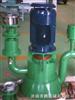 BWZG无泄漏钢厂专用耐磨泵