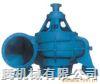 泵系立式单级吸蜗壳离心泵