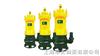 WQZ型上海申太-WQZ型自动保护潜水排污泵