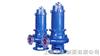 QWP系列上海申太-QWP系列不锈钢潜水排污泵
