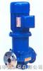 CG型上海申太-CG型磁力驱动管道离心输油泵