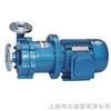 CQ型上海申太-CQ型磁力驱动泵