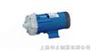CQ型上海申太-CQ型工程塑料磁力驱动泵(轻型)