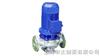 IHG型申太上海-IHG型不锈钢立式离心泵