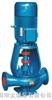 ISG、ISW型、ISGB型申太上海-ISGB便折式管道离心泵