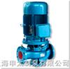 ISG型申太上海-ISG立式单级离心泵