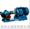 SH型申太上海-SH双吸泵