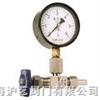 仪表针型阀|仪表截止阀|进口仪表针型阀