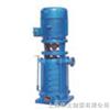 DL型申太上海-DL型立式多级离心泵