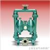 气动隔膜泵QBY. 不锈钢气动隔膜泵. 气动隔膜泵配件