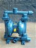 铸铁气动隔膜泵 立式隔膜泵 气动泵