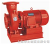 XBD-ISW型上海申太-XBD-ISW卧式消防泵