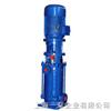 立式多級熱水泵/上海一泵企業