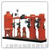 成套设备上海申太-消防气压供水成套设备