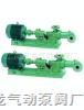 I-1B系列螺杆泵(浓浆泵)浓浆泵不锈钢 单螺杆浓浆泵