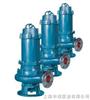 QWPB不锈钢防爆潜水泵
